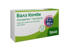 Валз Комби таблетки п.о 5мг+80мг №28