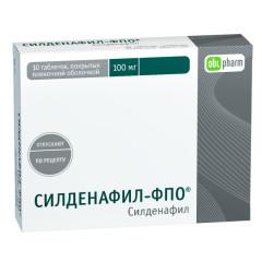 Силденафил-ФПО таблетки п.о 100мг №10