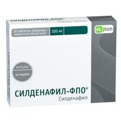 Силденафил-ФПО таблетки п.о 100мг №20