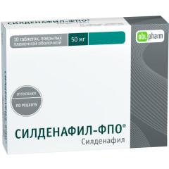 Силденафил-ФПО таблетки п.о 50мг №10