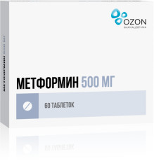 Метформин таблетки п.о 500мг №60