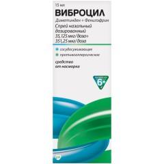 Виброцил спрей назальный 15мл купить в Москве по цене от 379 рублей