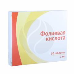 Фолиевая к-та таблетки 1мг №50