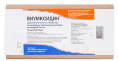 Виумксидин раствор 5мг/мл 10мл №10