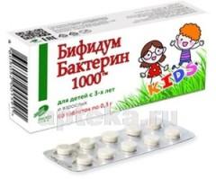 Бифидумбактерин-1000 Кидс таблетки №60