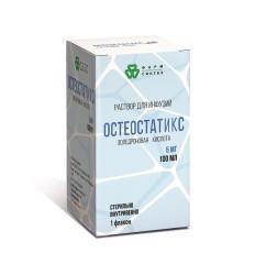 Остеостатикс раствор для инфузий 5мг/100мл фл. №1