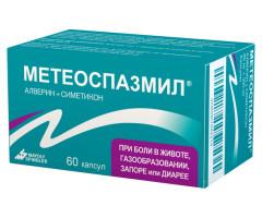 Метеоспазмил капсулы №60