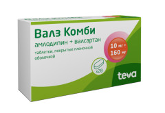 Валз Комби таблетки п.о 10мг+160мг №28