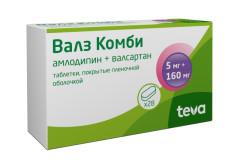 Валз Комби таблетки п.о 5мг+160мг №28