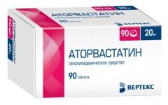 Аторвастатин таблетки п.о 20мг №90