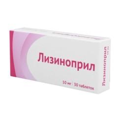 Лизиноприл таблетки 10мг №30