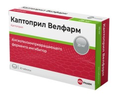 Каптоприл Велфарм таблетки 25мг №20