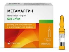 Метамалгин раствор для инъекций 500мг/мл 5мл №5
