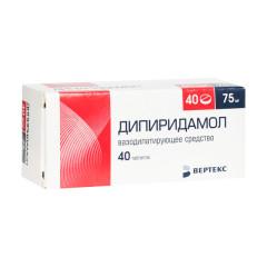 Дипиридамол таблетки п.о 75мг №40