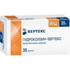 Гидроксизин таблетки п.о 25мг №30