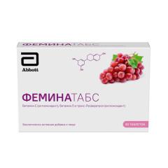 Феминатабс таблетки для рассасывания 170мг №30