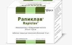 Рапиклав таблетки п.о 875мг+125мг №14