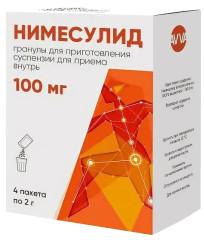 Нимесулид гранулы для приготовления суспензии 100мг 2г №4 АВВА