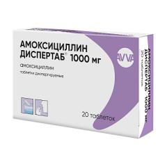 Амоксициллин Диспертаб таблетки дисперг. 1000мг №20