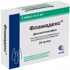 Декскетопрофен раствор для инъекций 25мг/мл 2мл №5