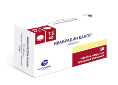 Ивабрадин Канон таблетки п.о 7,5мг №56
