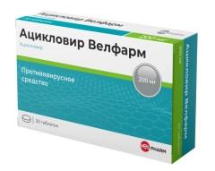 Ацикловир Велфарм таблетки 200мг №20