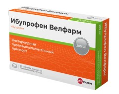 Ибупрофен Велфарм таблетки п.о 200мг №20
