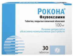 Рокона таблетки п.о 100мг №30