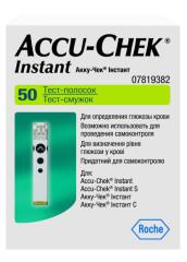 Акку-Чек Инстант тест-полоски д/глюкометра №50