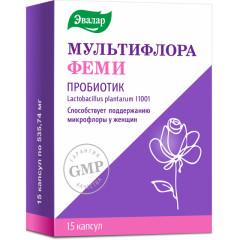 Мультифлора Феми капсулы Эвалар №15