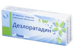 Дезлоратадин таблетки п.о 5мг №30 БФЗ