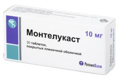 Монтелукаст таблетки п.о 10мг №30