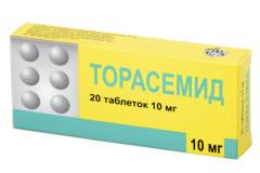 Торасемид 10 мг таблетки №20 БФЗ