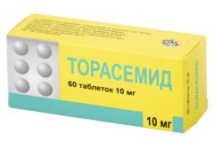 Торасемид таблетки 10мг №60 БФЗ