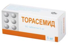 Торасемид таблетки 5мг №60 БФЗ