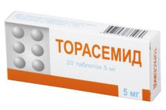 Торасемид таблетки 5мг №20 БФЗ