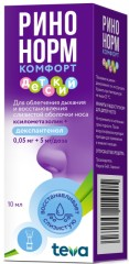 Ринонорм комфорт спрей назальный 0,05мг+5мг/доза 10мл