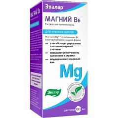 Магний B6 раствор для внутреннего применения Эвалар 100мл