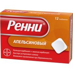 Ренни таблетки жевательные апельсин №12 купить в Москве по цене от 185 рублей