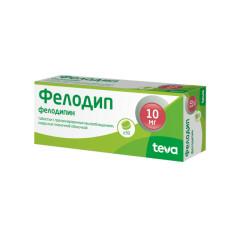 Фелодип таблетки пролонгированные 10мг №30