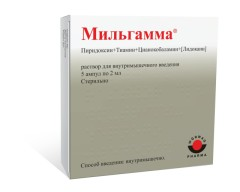 Мильгамма раствор для инъекций 2мл №5