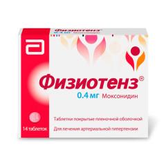 Физиотенз таблетки п.о 0,4мг №14
