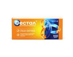 Фестал др. №100 купить в Москве по цене от 664 рублей