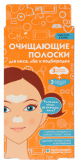 Сеттуа полоски д/лба/подбородка очищающий №6