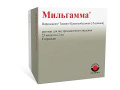 Мильгамма раствор для инъекций 2мл №25