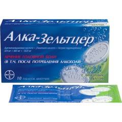 Алка-Зельтцер таблетки шипучие №10 купить в Москве по цене от 390 рублей