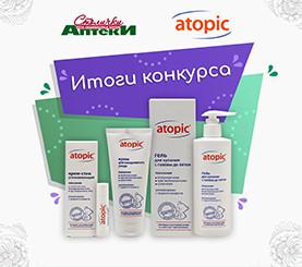 Итоги конкурса с atopic® в Instagram и Вконтакте!