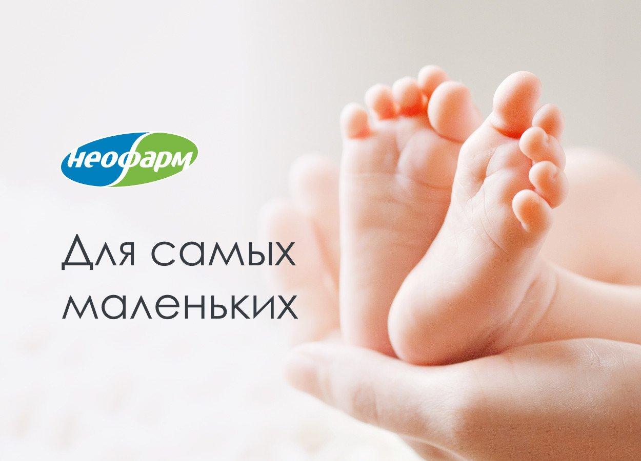 Лучшие средства для новорожденных и детей